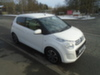 CITROEN C1 1 LITRE FLAIR 5 DOOR
